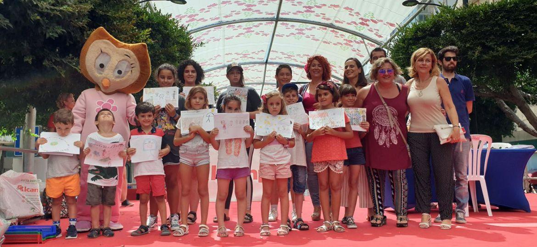 Concurso Dibujo Feria de Almeria
