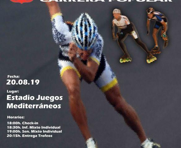 Torneo de Velocidad Feria de Almeria